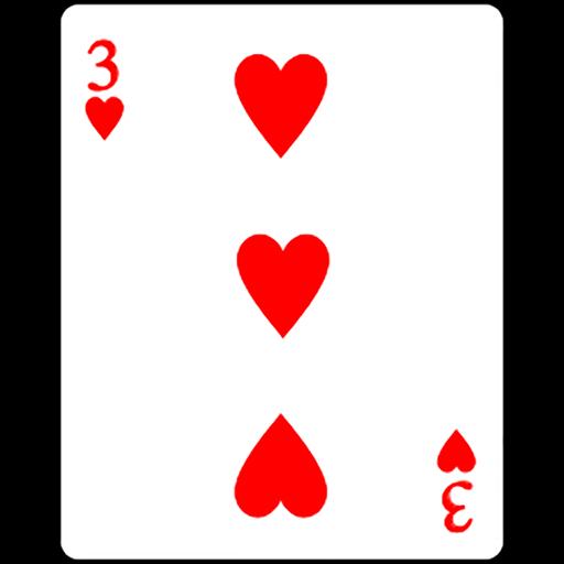 سه-لو-دل
